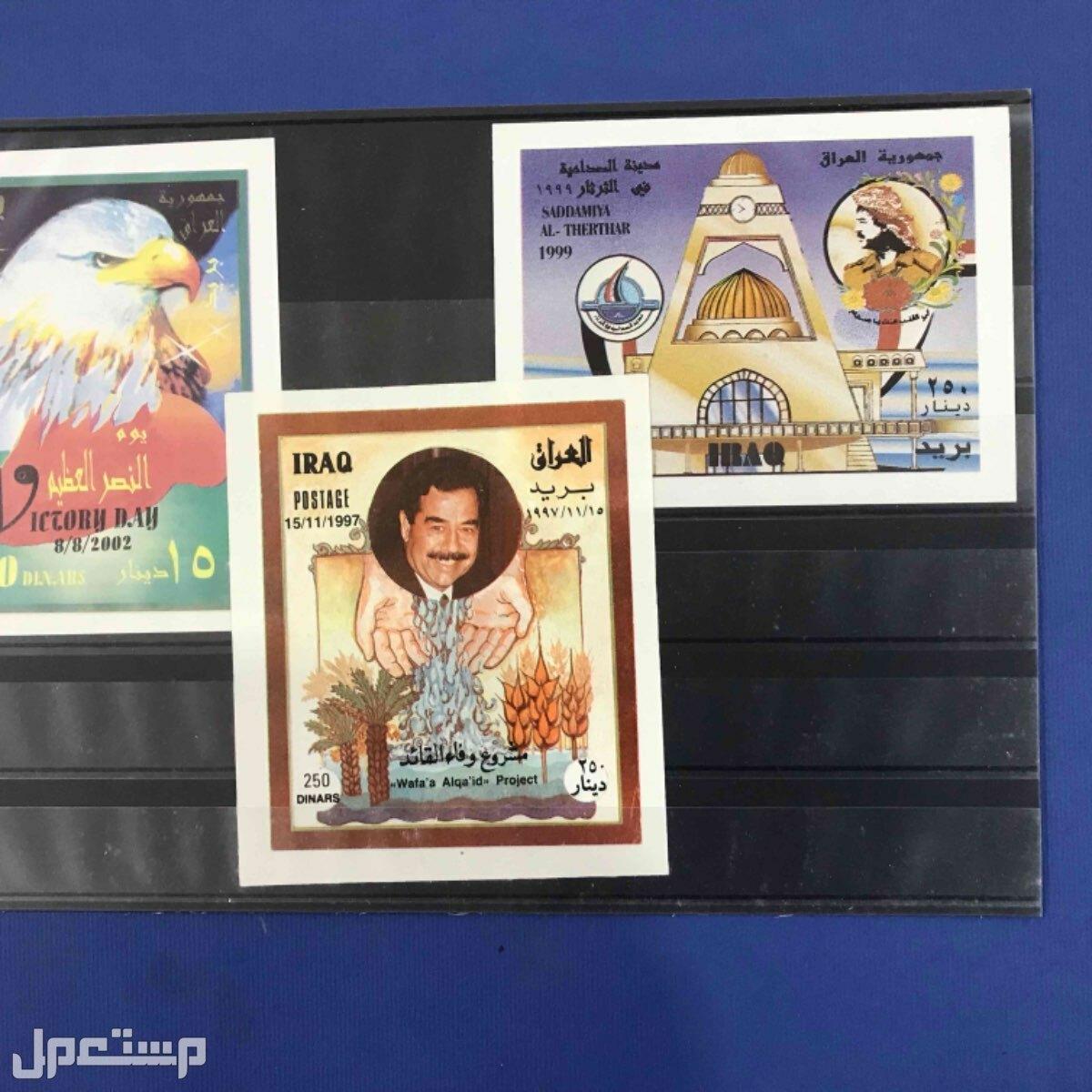 بطاقات بريديه عراقيه نوادر البند9