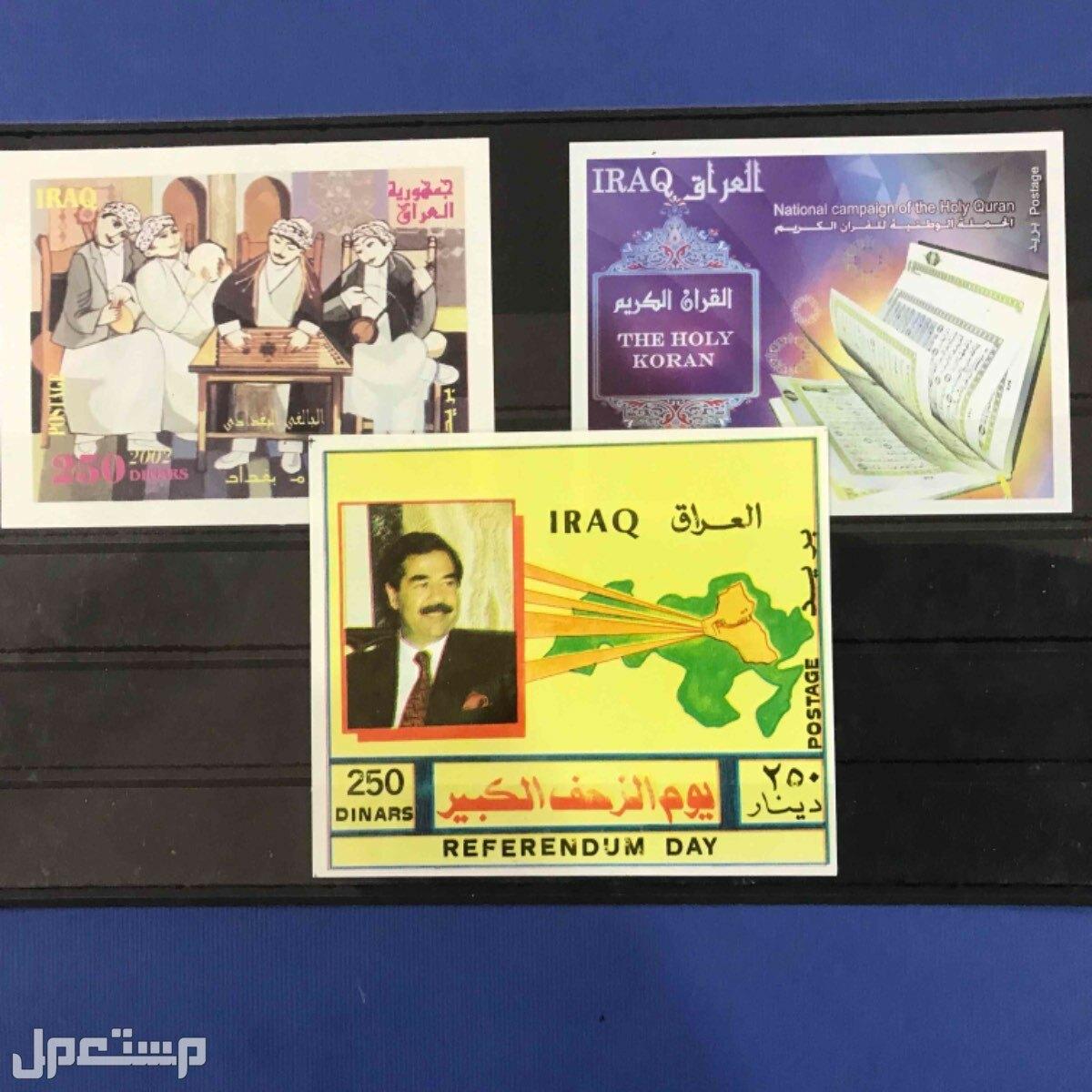 بطاقات بريديه عراقيه نوادر البند12