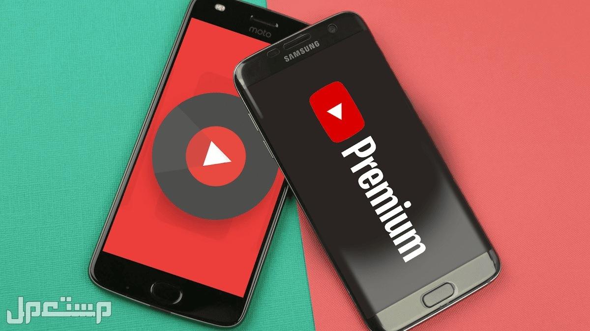 اشتراكات يوتيوب بريميوم لمدة شهر (رسمي) (الاشتراك في نفس حسابك)