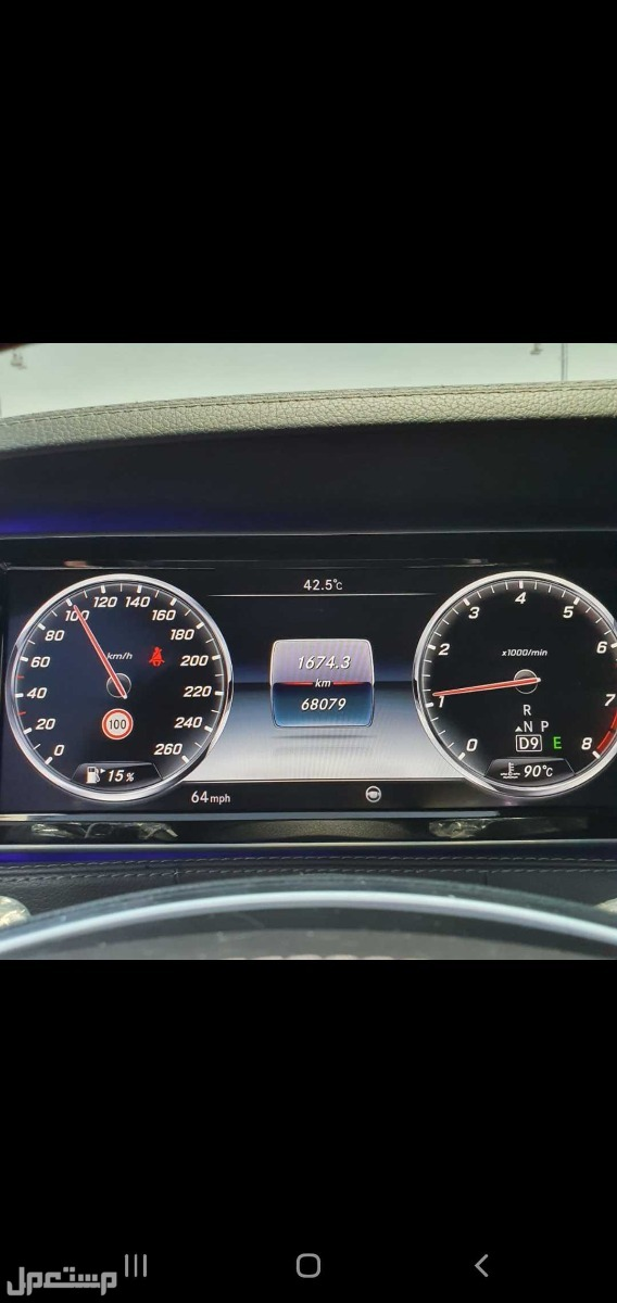 مرسيدس بنز S-Class 2017 مستعملة للبيع برمجة سرعات الشوارع