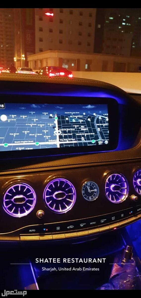 مرسيدس بنز S-Class 2017 مستعملة للبيع تم برمجة الخرائط 2021 لدول الخليج.