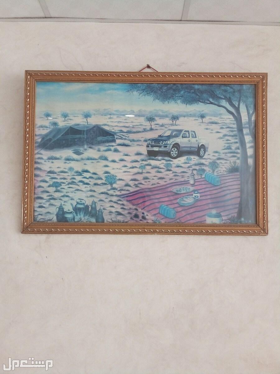 للبيع اللوحة