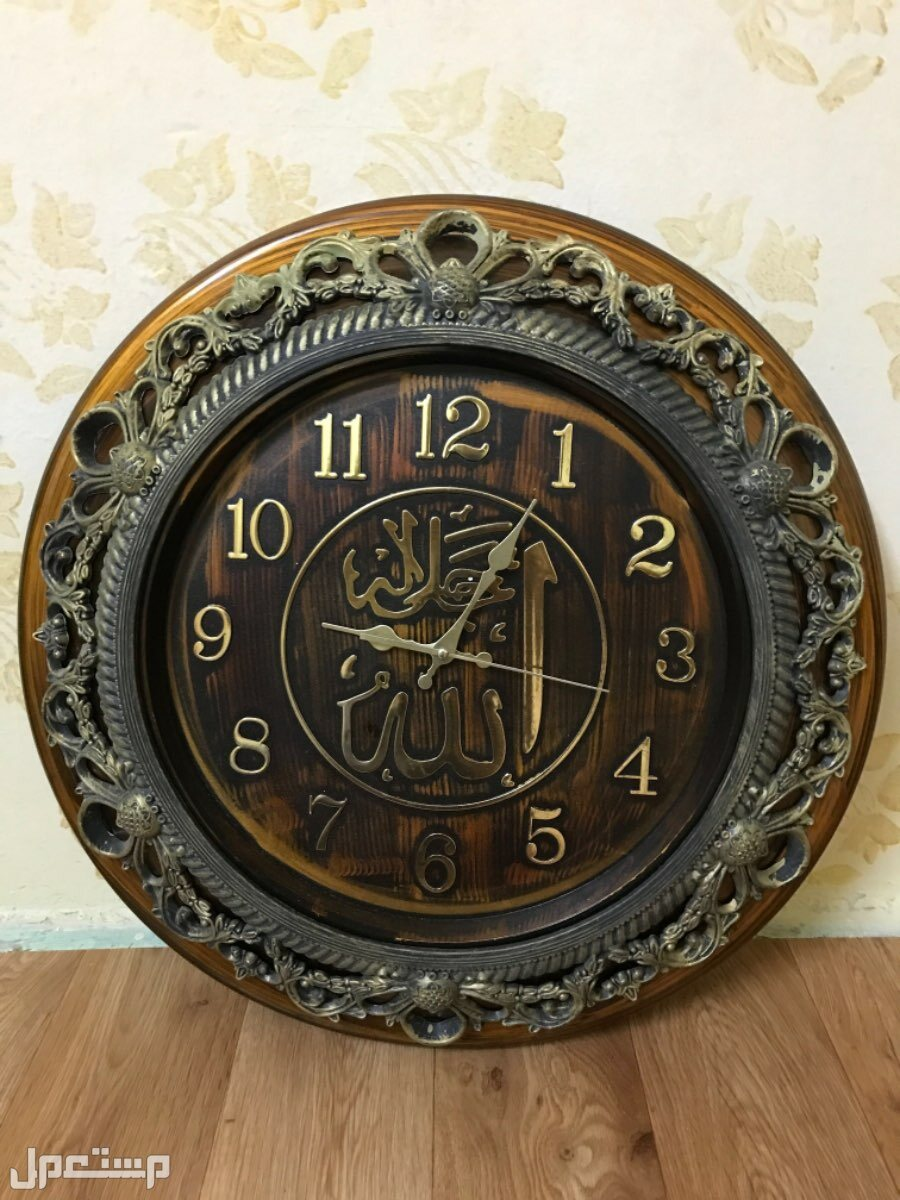 جدة حي مشرفة Jeddah للبيع ساعة حائط