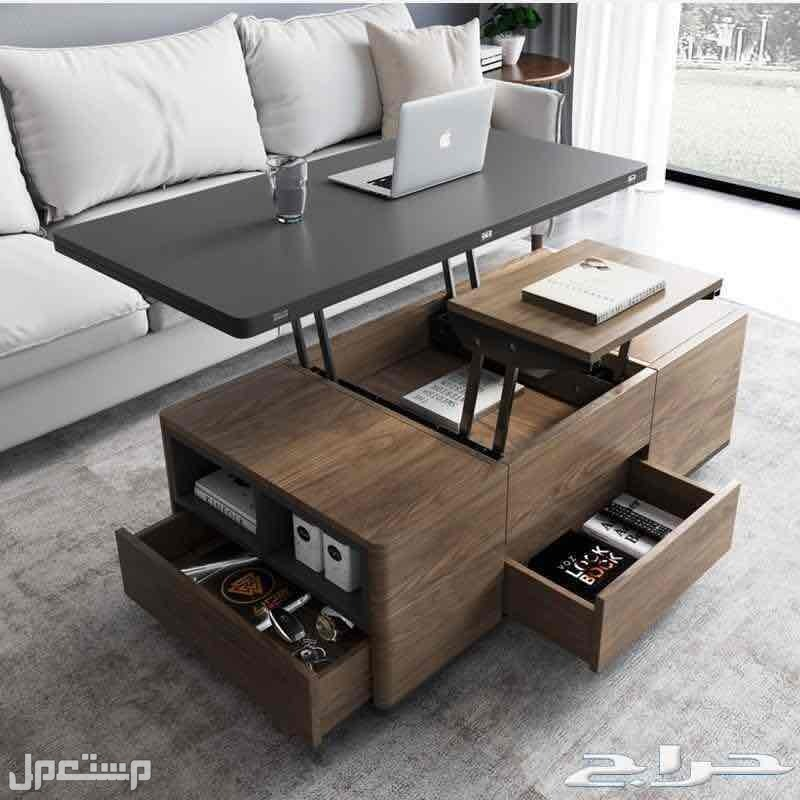 طاولة متعددة الاستخدام