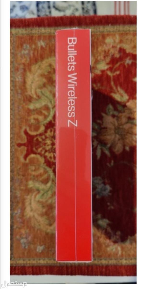 OnePlus Bullets Wireless Z Headsets Buds