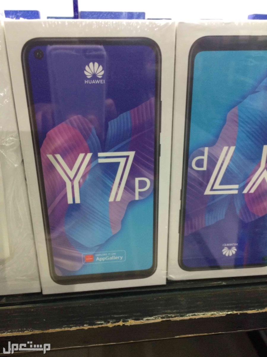 هواوي Y7p