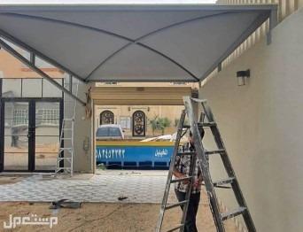 مظلات سواتر جميع اعمال الحداده ترميم مباني وسترحات