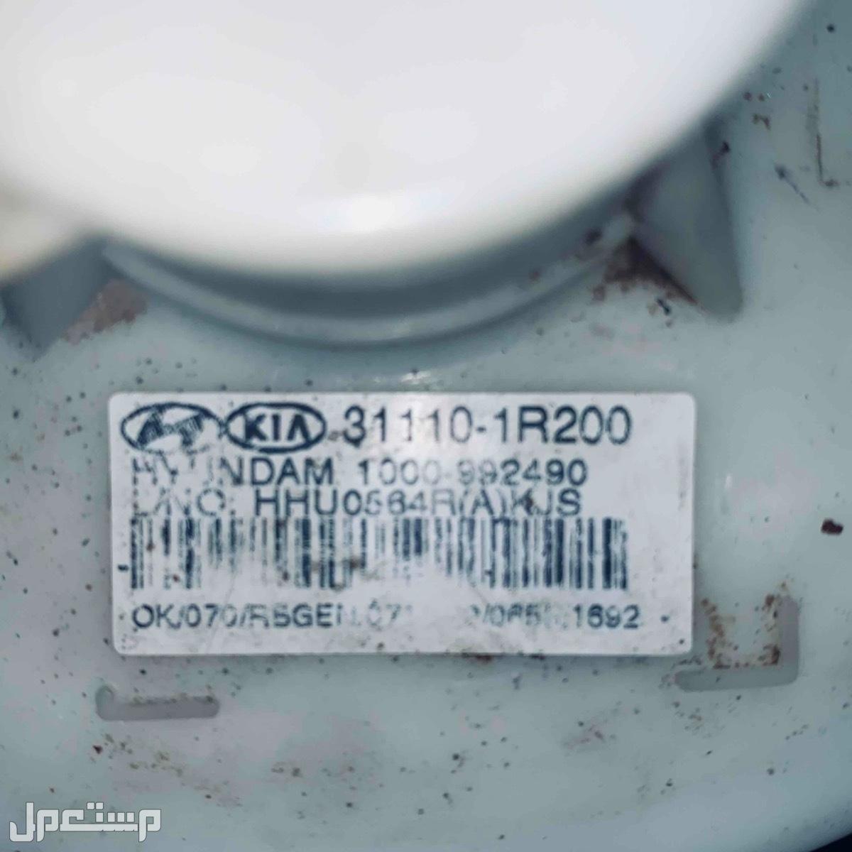 طرمبة بنزين اكسنت 2013 اصلية ( مستعمل )