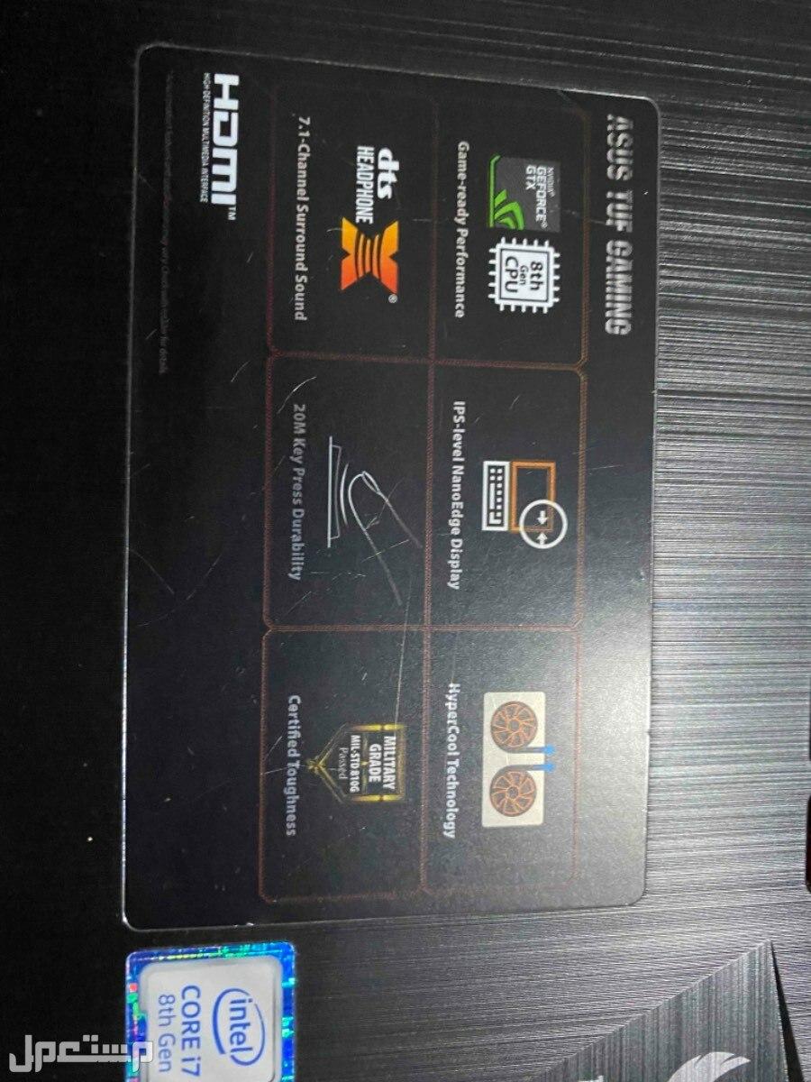 للبيع لابتوب قيمنق laptop gaming