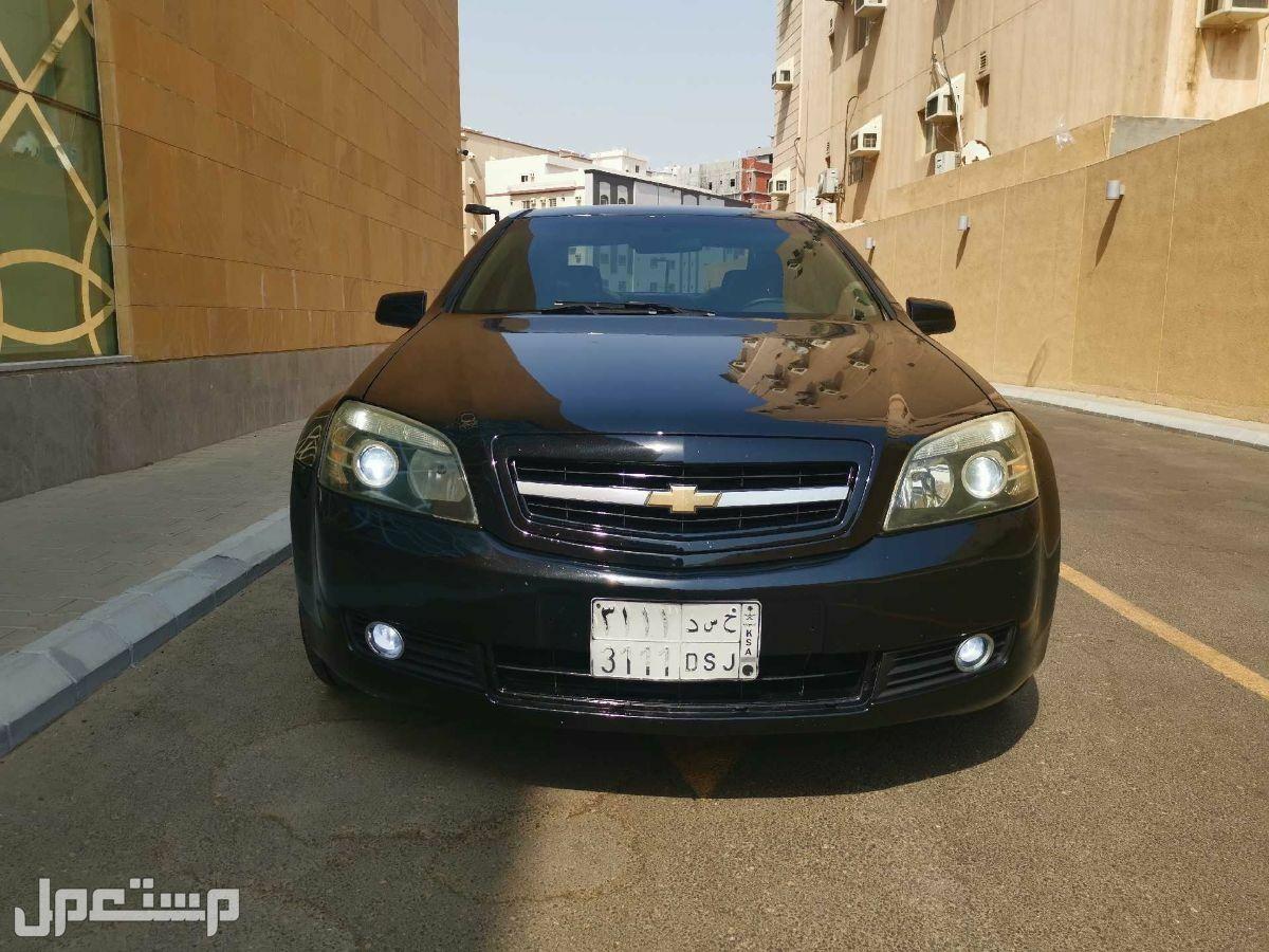 شفروليه كابرس ال اس V6  2009 للبيع