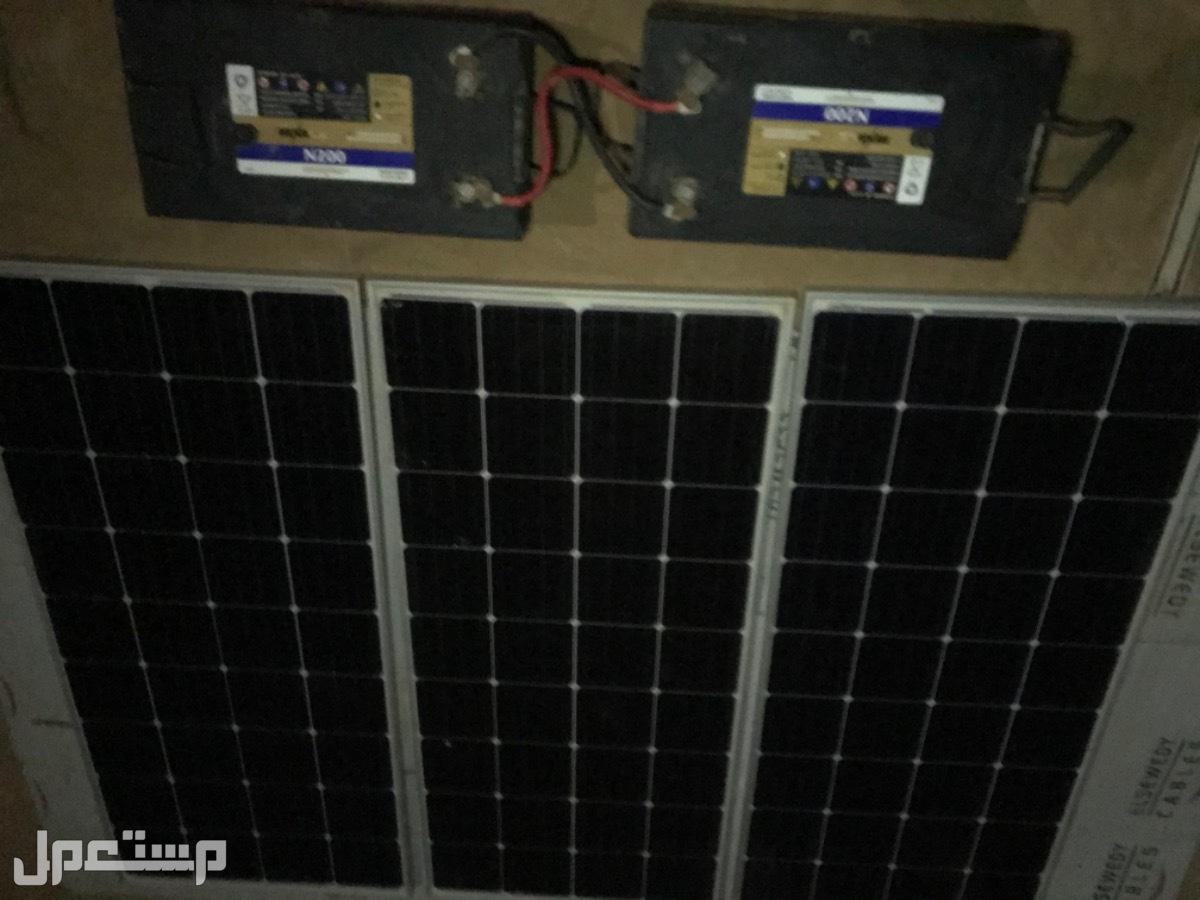 للبيع طاقة شمسية + بطاريات..