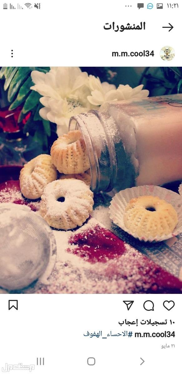 حلويات رشةة سكر