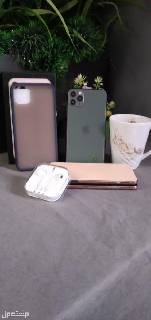 ايفون 11 برو ماكس الامارتي عرض اليوم الواحد