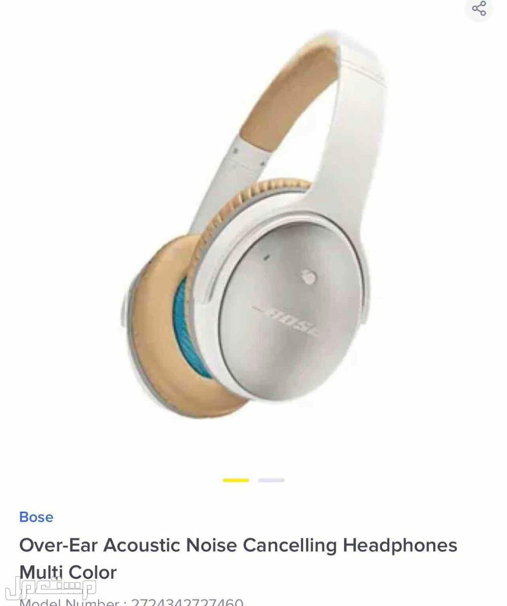 سماعات headset Boss