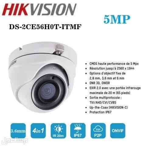 كامرات مراقبه للبيع من شركة HIK vision طراز turbo HD