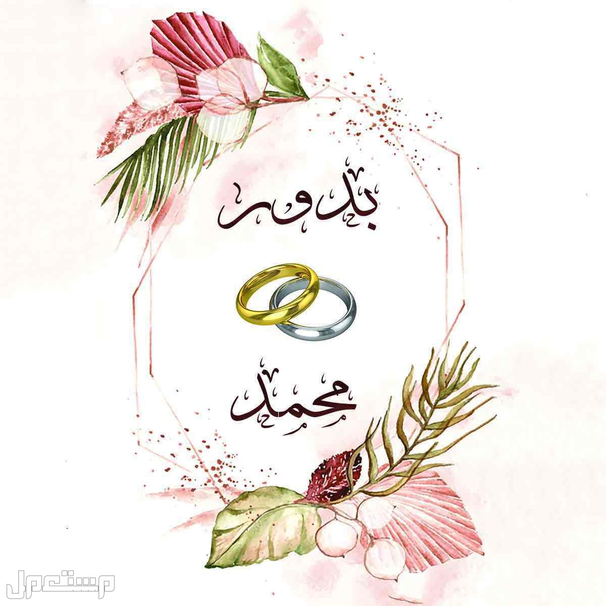 ثيمات حفلات الزواج والتخرج والمواليد والتاغات الاكريلك
