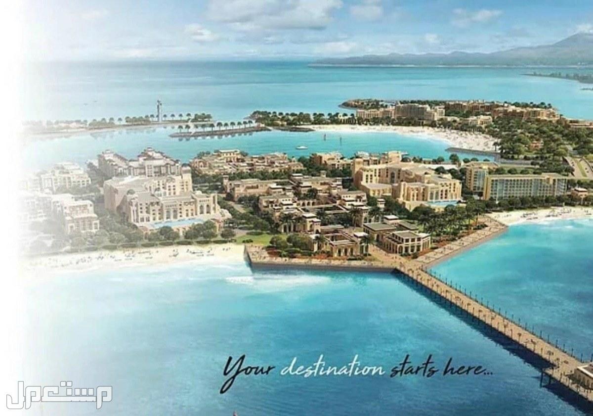 تملك البحر في منتجع المهرة الفندقي مع عوائد استثمارية مضمونة بالعقد 8% شكل الجزيرة بعد انتهاء كافة المشاريع