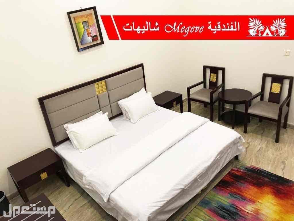 للايجار شاليهات فندقية بحي الرحاب