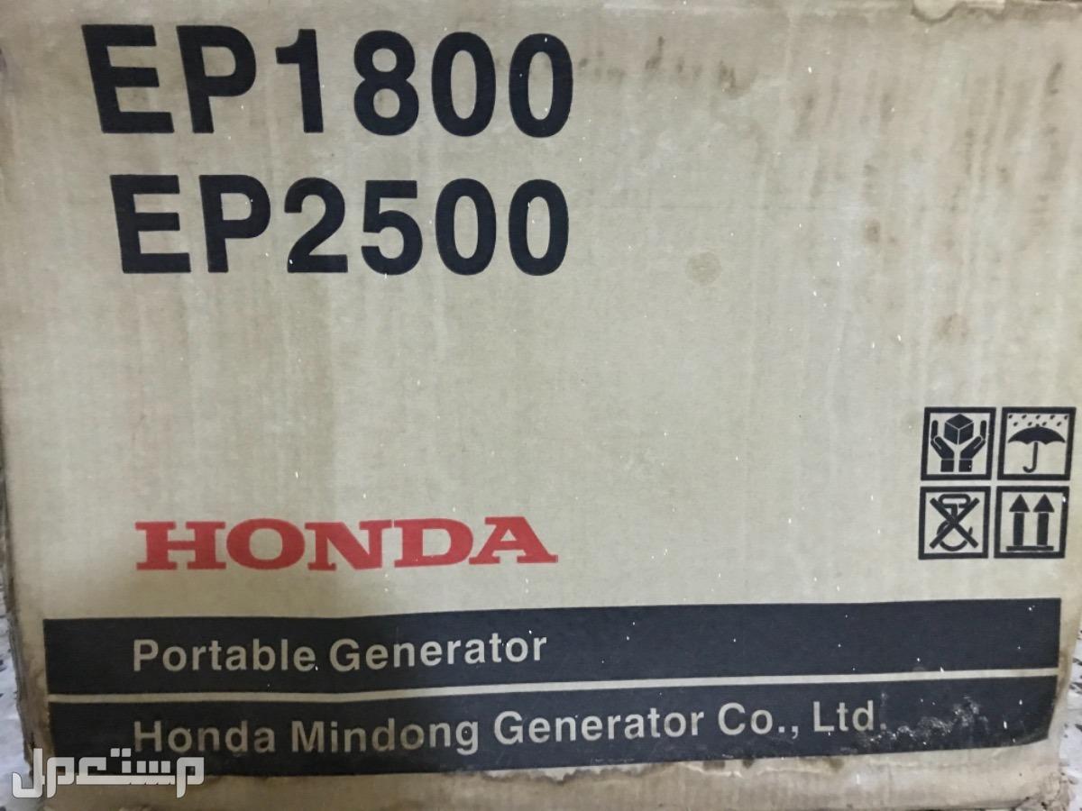 ماطور كهرباء جديد 2500CX هوندا صناعة يابانية
