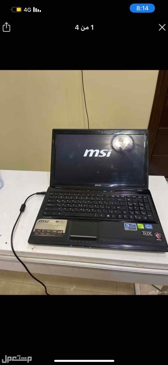 لابتوب قيمنق MSI