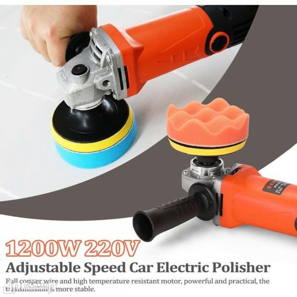 ملمع كهربائي للسيارة من كارفان بقدرة 1200 واط بسرعة قابلة للتعديل للسيارة،