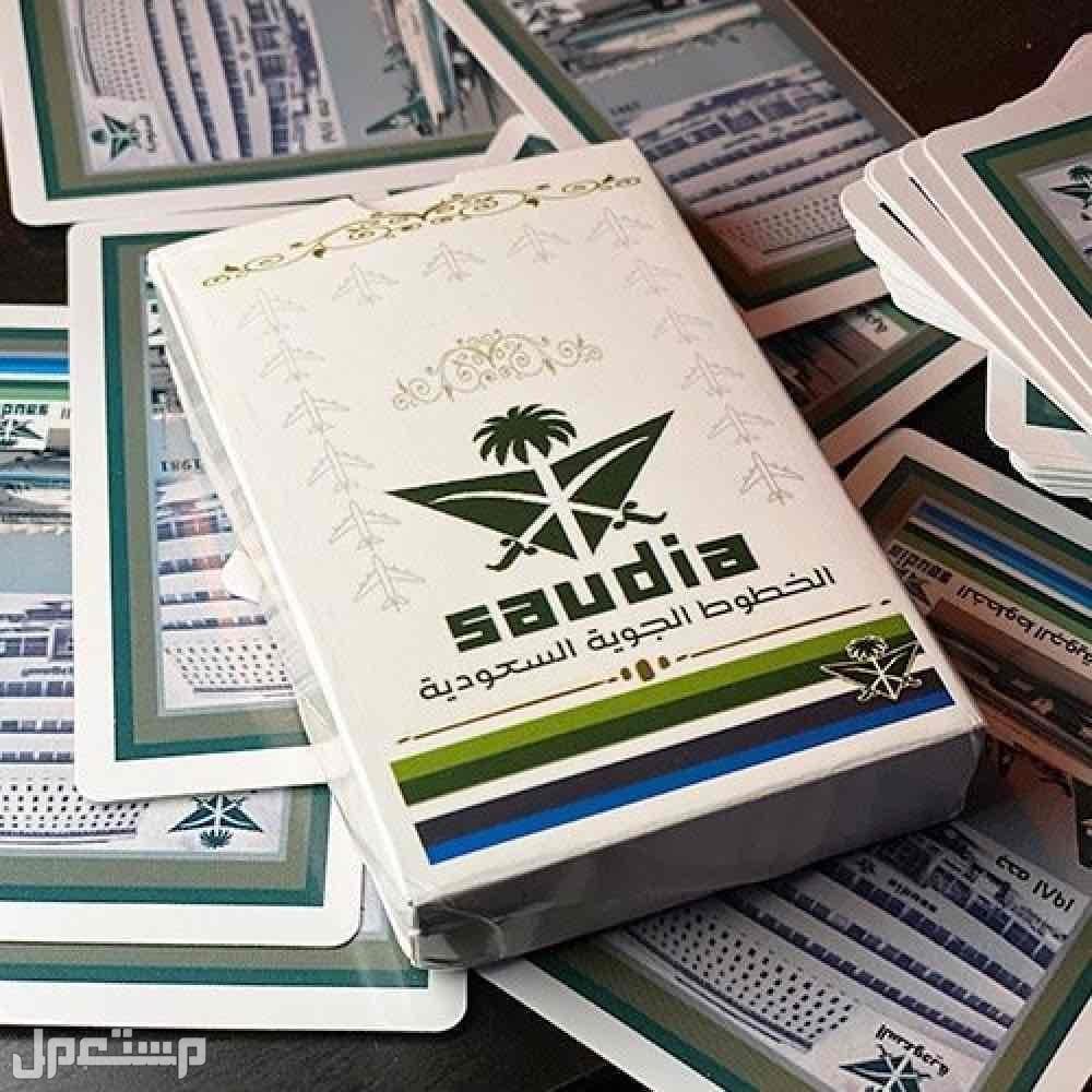 ورق بلوت الخطوط الجوية السعودية
