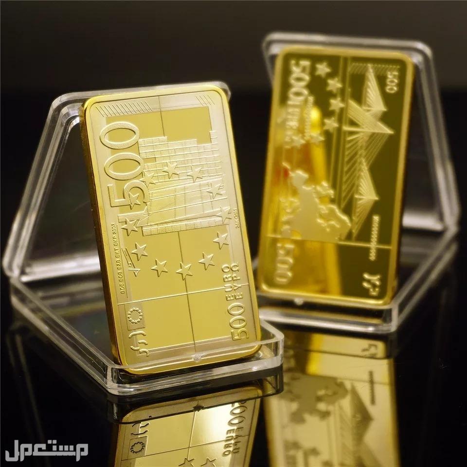 سبائك عملات مطليين بالذهب عشرين الملك سلمان حفظه الله ديكور اقتناء اهداء