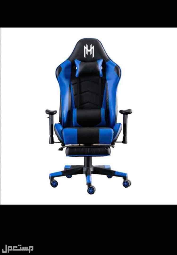 كراسي قيمر بسعر رخيص الكرسي الازرق