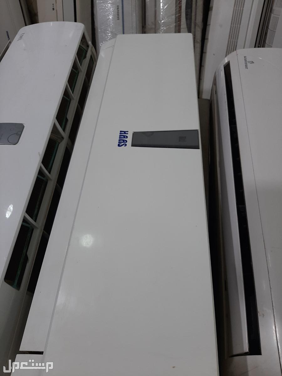مكيفات اسبلت مستعمله للبيع مع التركيب والتوصيل