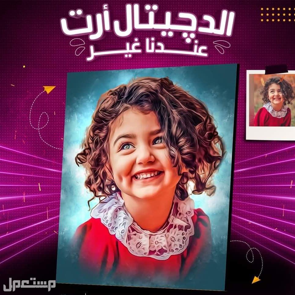 ❤️ الهديه بالصوره ليها طعم تاني 👯🏻♀️😍 - بورتريهات شخصية واحدة