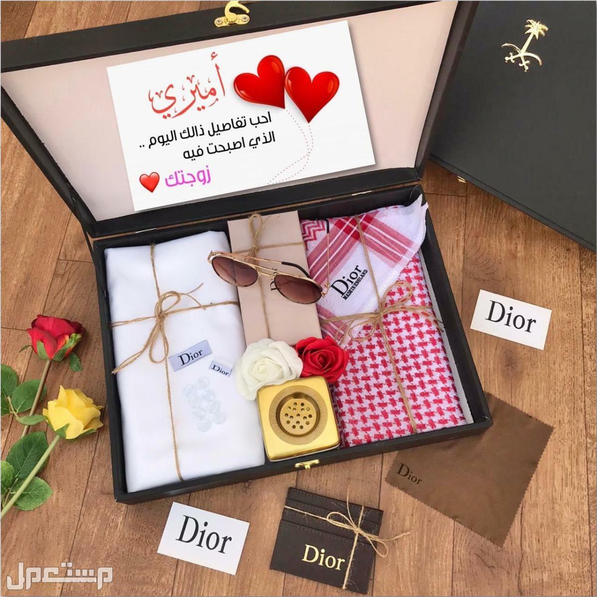 بكسات هدايا تنسيق اجمل الهدايا