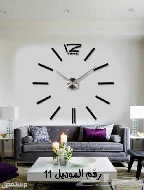 ساعات جدارية
