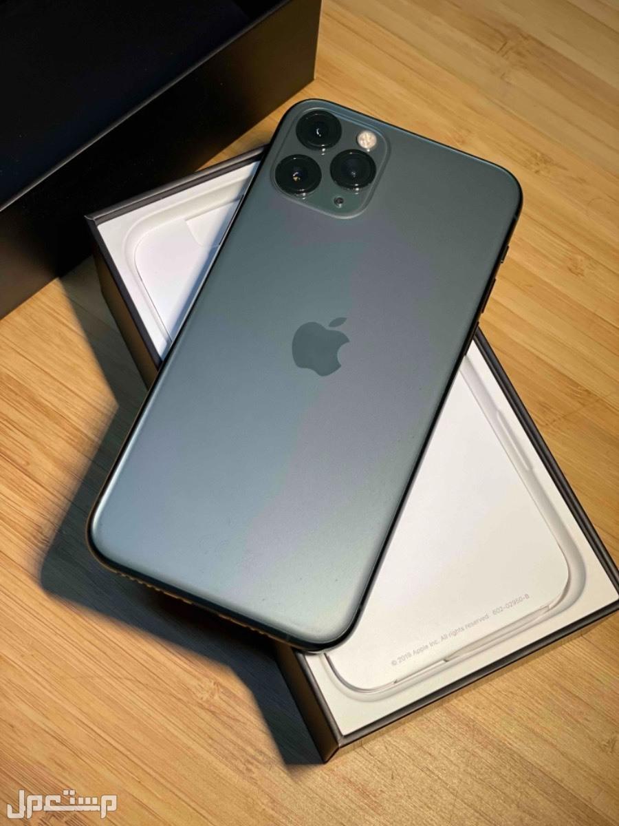 ايفون 11 برو 256 جيجا iphone 11 pro