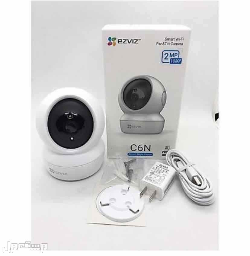 كاميرا مرقبة الاطفال في المنزل  C6N من شركة EZVIZ