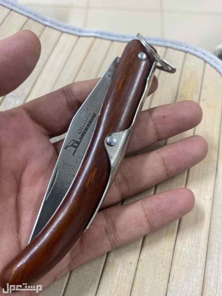 سكين اوكابي المانيه