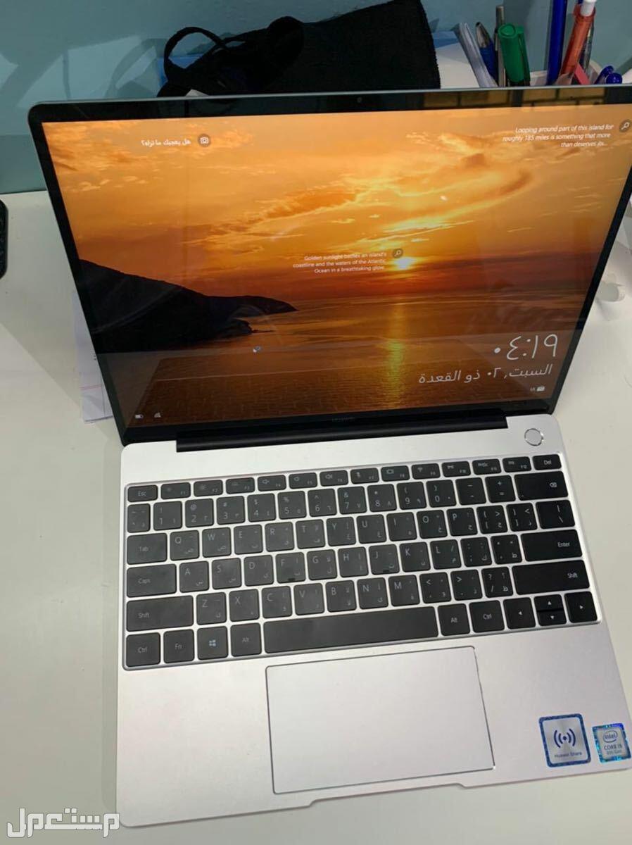 لابتوب هواوي ميت بوك 13 - Huawei Matebook 13