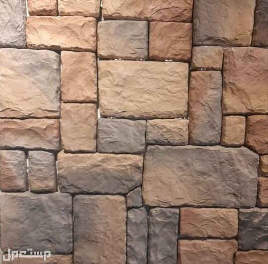 حجر ديكور