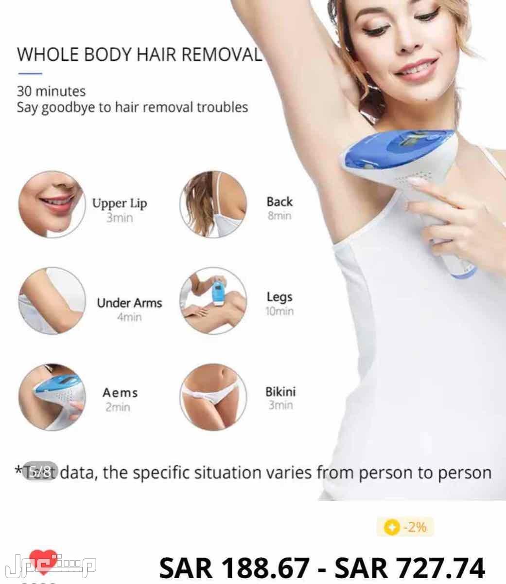 جهاز ليزر Mlay  لإزالة شعر الجسم والوجه