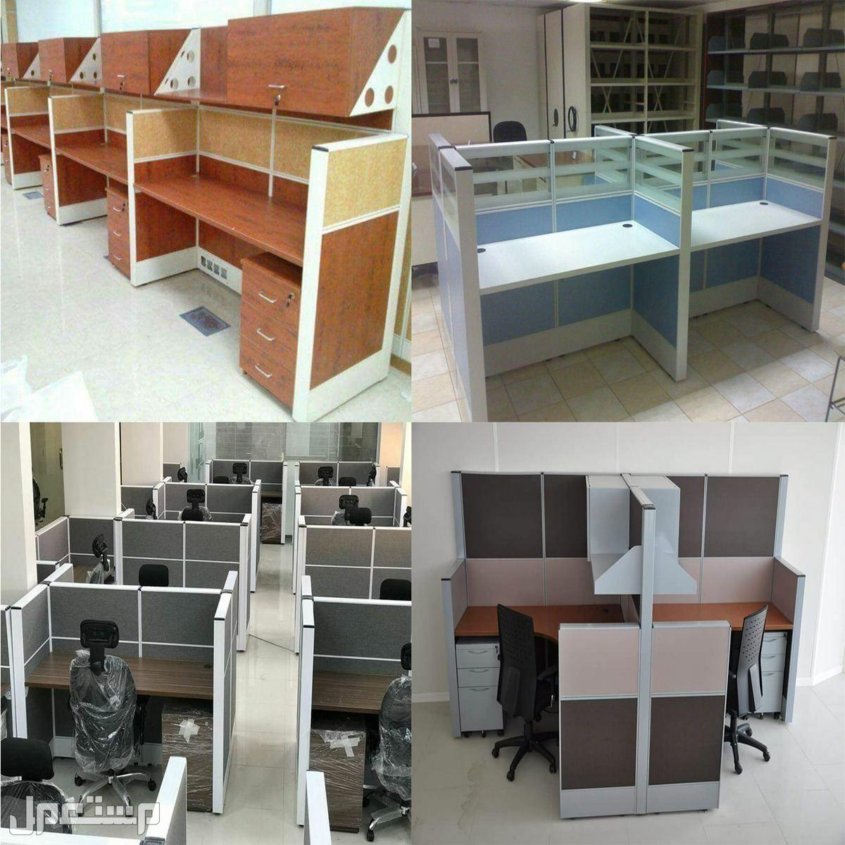 اثاث مكتبي متكامل
