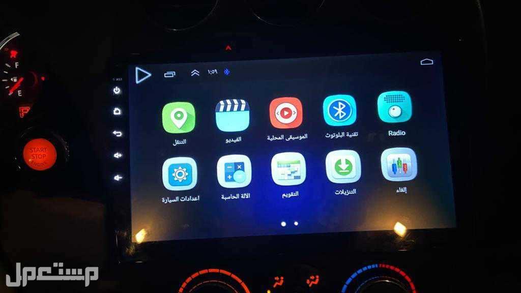 شاشة سيارة أندرويد الحجم 10أنش