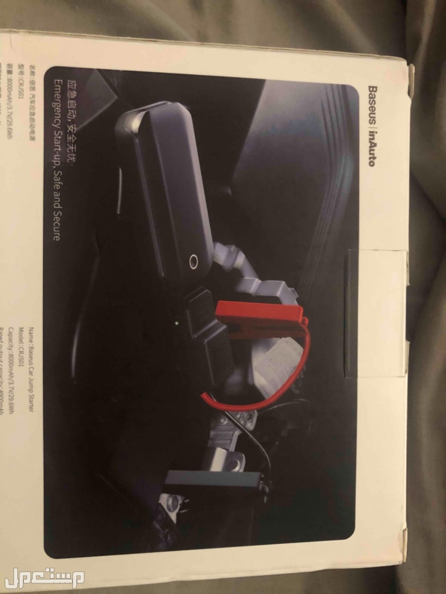 اشتراك و بطارية شحن لبطارية السياره