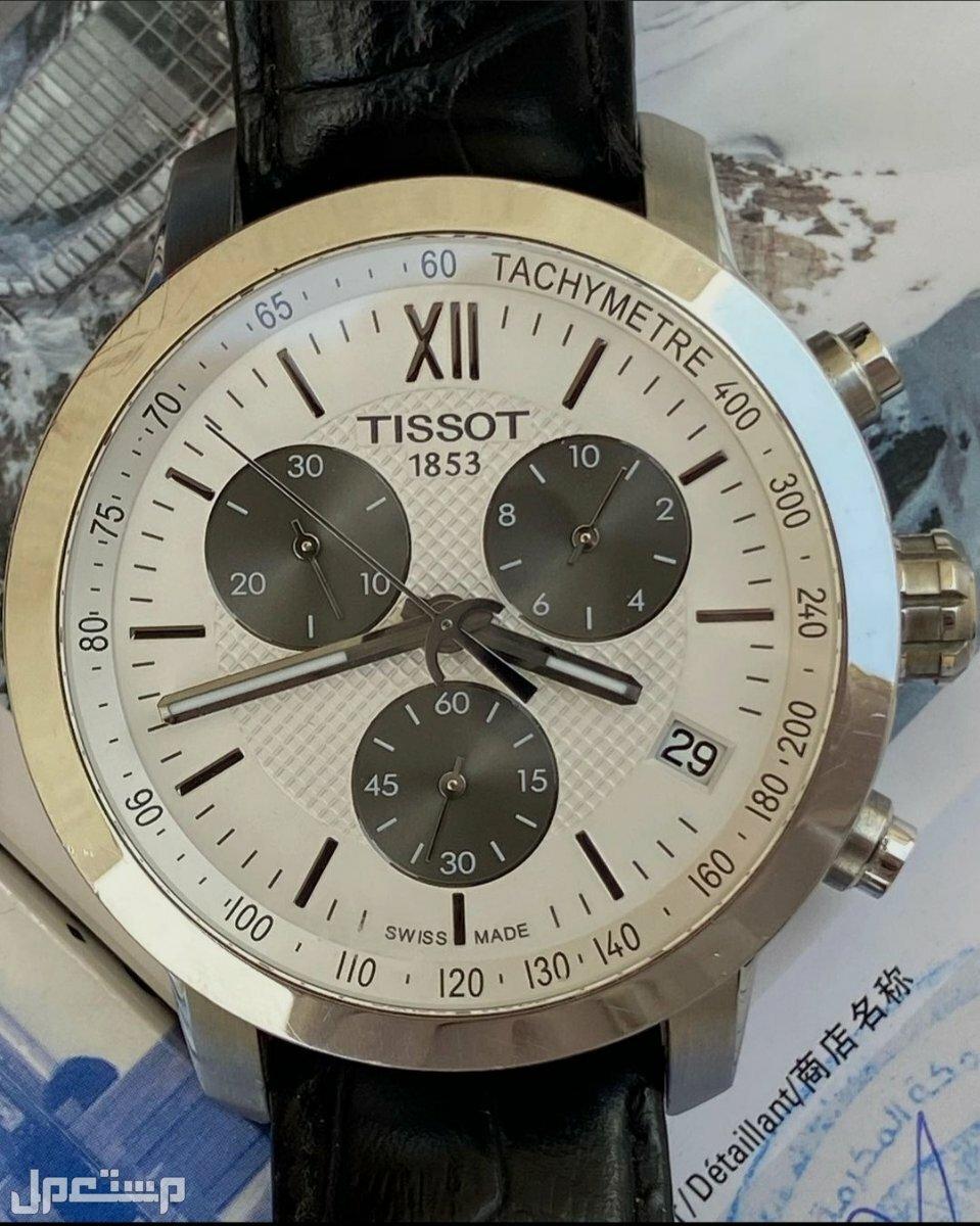 ساعة سويسرية تيسوت