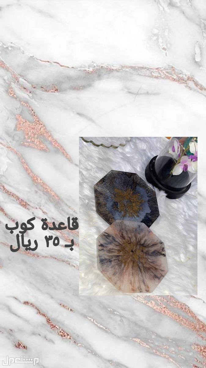 حي المنتزهات الشرقيه