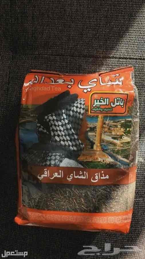 الشاي العراقي شاي بغداد
