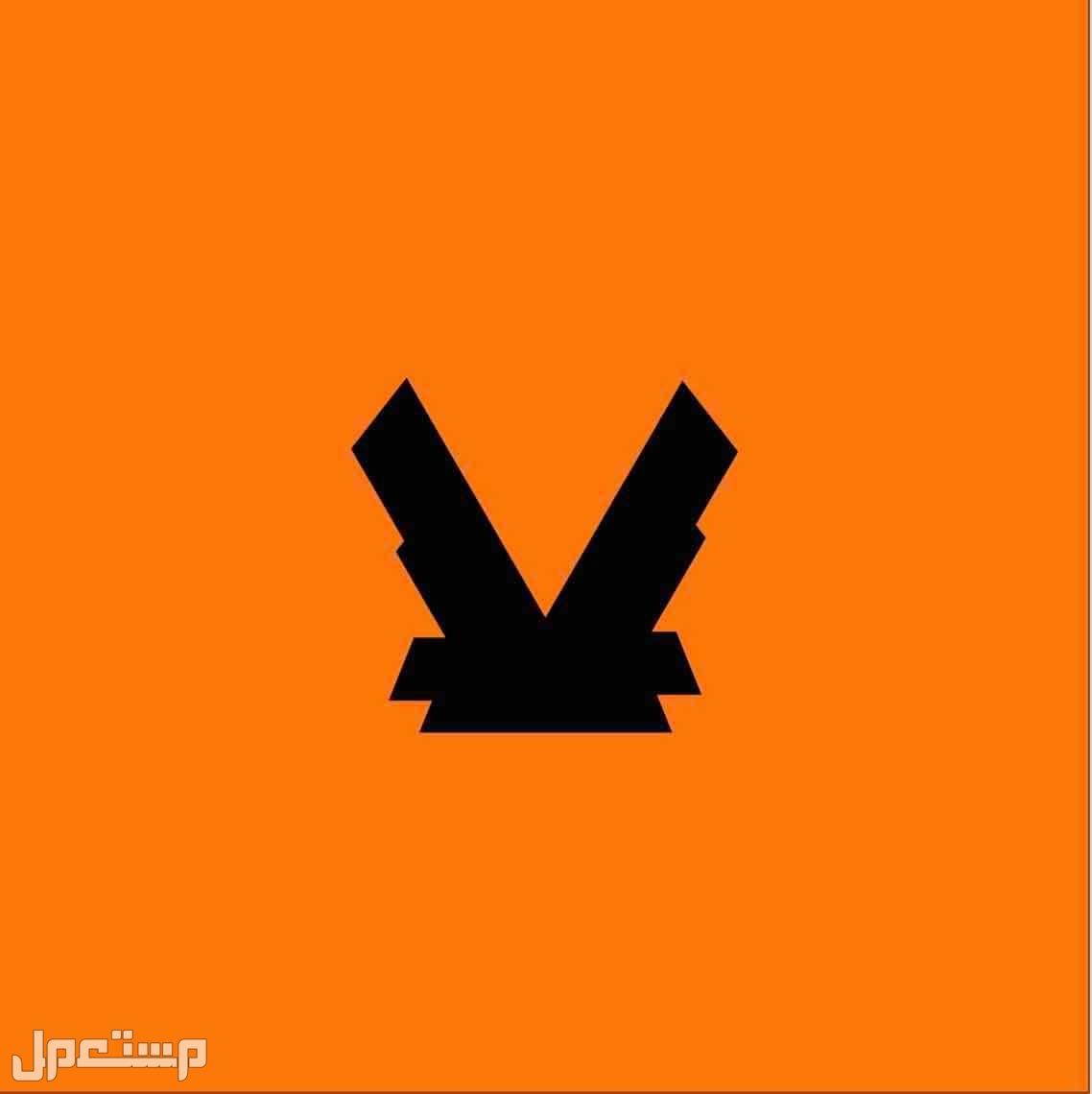تصميم شعارات صدقني يعجبك