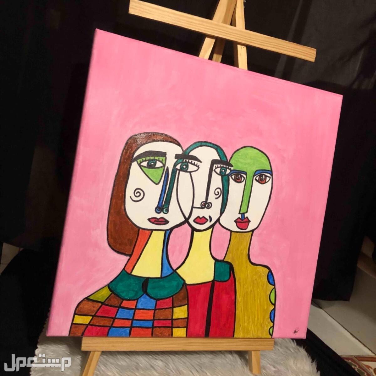 لوحه فنية