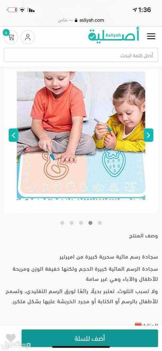 العاب مفيدة للاطفال