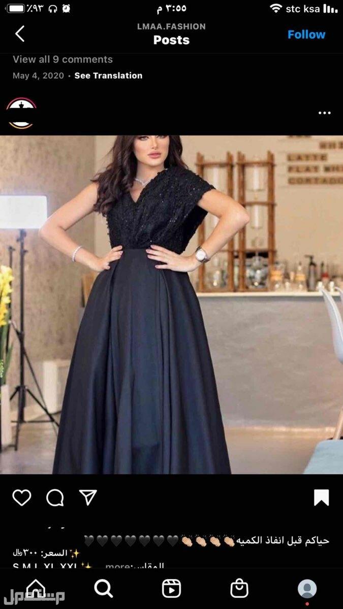 """فستان جديد لم يُلبس للبيع ذا شكله و إذا حابه اصوره لك برضو و المقاس """"xxl"""""""