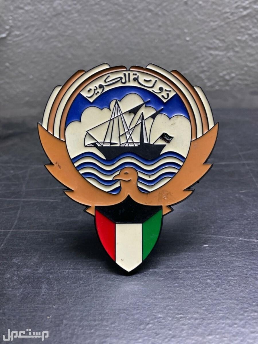 شعار دولة (الكويت)
