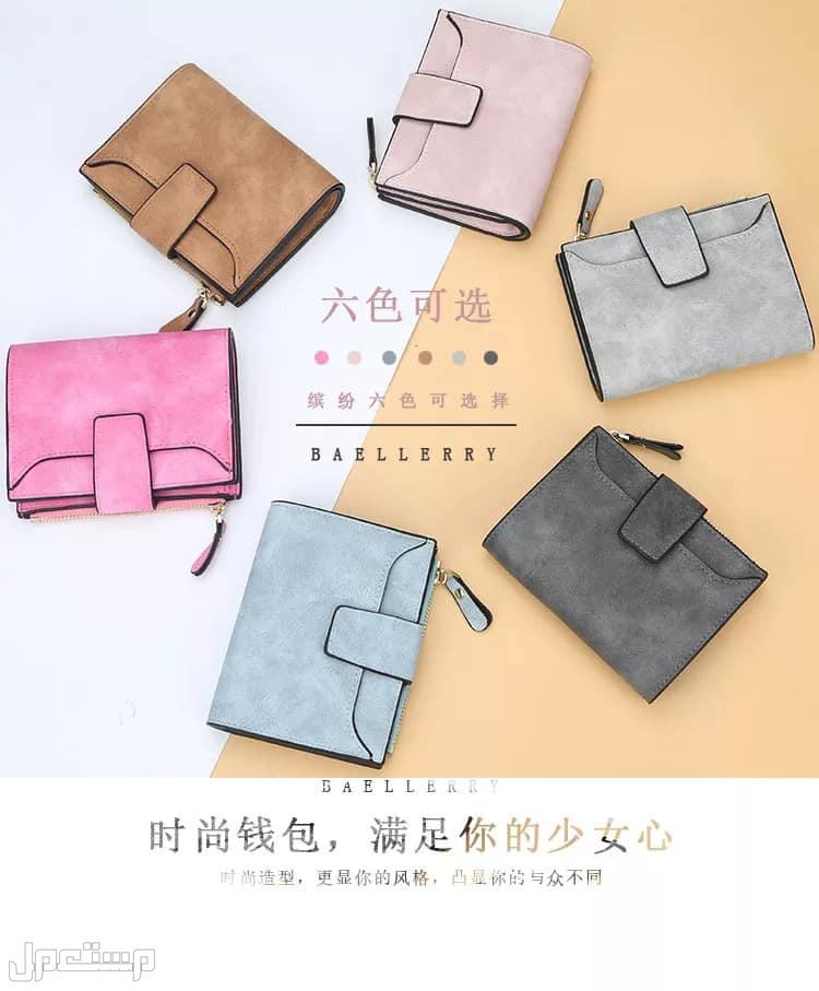 محفظه نسائيه فاخره من الجلد الصناعي 2021 Luxury women wallet